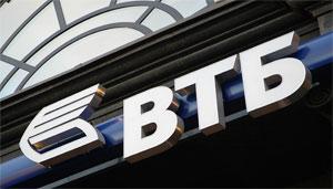 банк втб 24 адреса отделений онлайн займы с плохой ки и просрочками